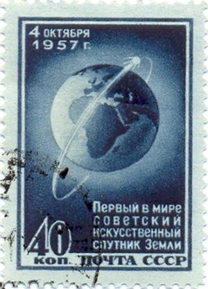 sputnik cold war essay