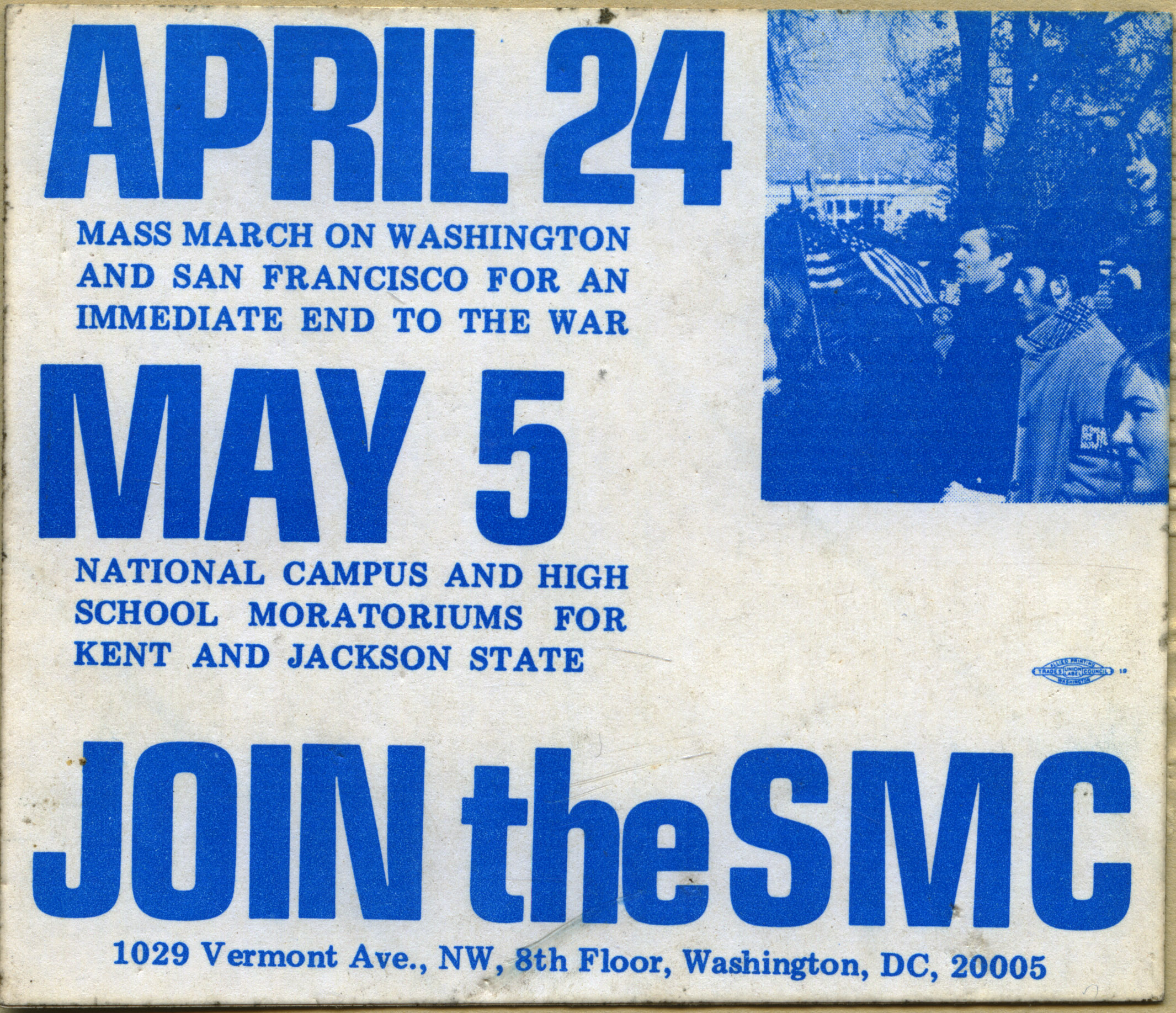 Depiction of Join the SMC, 1970