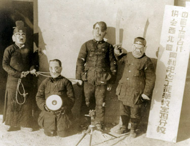 Image of Bailie Technical School boys with masks